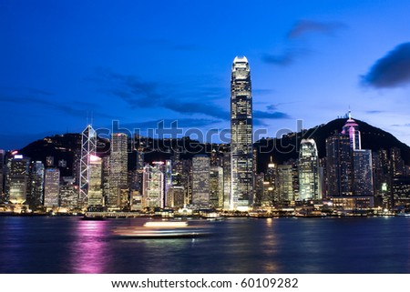 hong kong and modern building for texture - stock photo