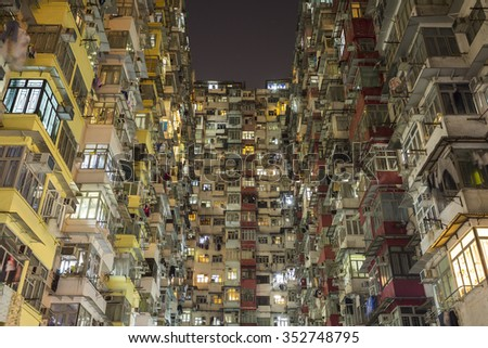 Hong Kong Apartment Building - stock photo