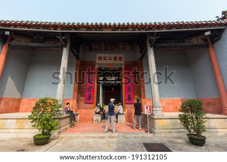 HONG KONG - APR 13, 2014:  Tang Ancestral Hall is a magnificent three-hall structure with two internal courtyards, and is one of the finest examples of one of these types of buildings in Hong Kong.