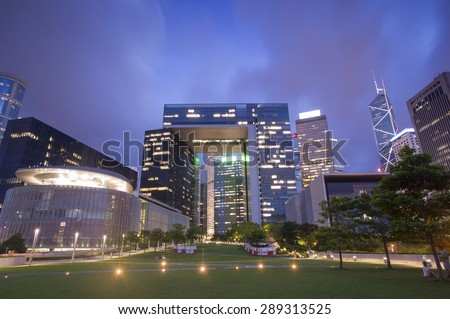 HONG KONG - APR 15: The headquarter of Hong Kong government in Admiralty in Hong Kong on April 15 2015.  - stock photo