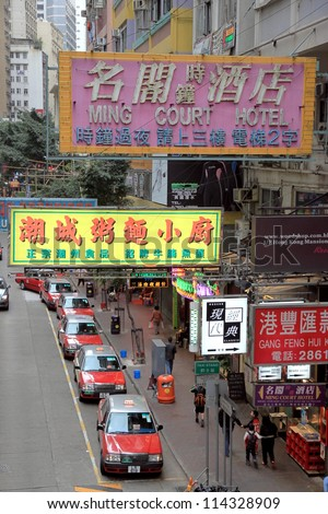 HONG KONG - APRIL 1: A busy street on April 1, 2012 in Hong Kong. With a land mass of 1,104 km2 and a population of 7 million people, Hong Kong is one of the most densely populated areas in the world.