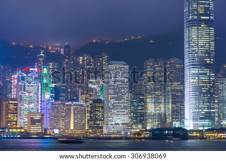 HONG KONG - 13 APRIL 2014 - Hong Kong Harbour and the Central financial district by night