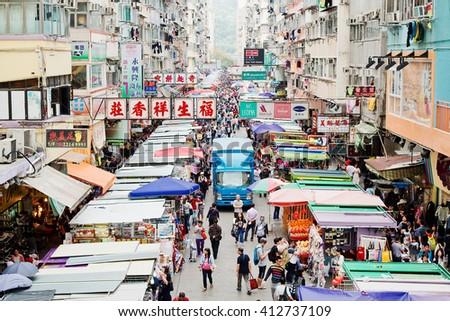 HONG KONG - April 16 : People shopping at Fa Yuen Street Market. Fa Yuen Street is a retail street. Hong Kong April 16, 2016. - stock photo