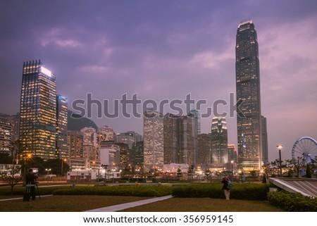 Hong Kong at night,China - stock photo