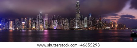 Hong Kong at night panorama - stock photo