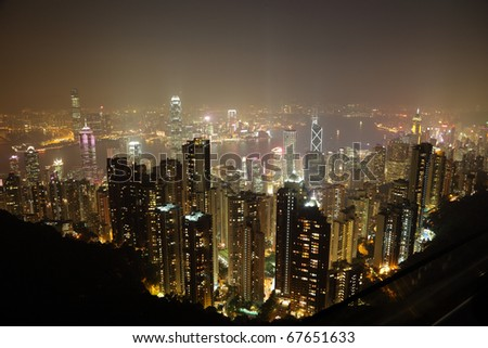 Hong Kong at night. View from the Victoria Peak - stock photo