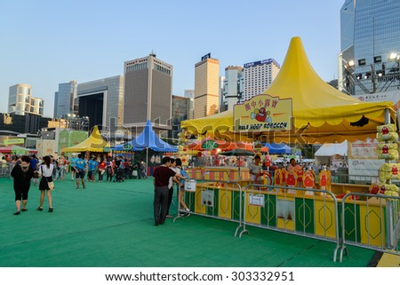 "HONG KONG - AUG 05, 2015: ""Lai Yuen Super Summer 2015"" in Central. ""Lai Yuen"" is opened in 1949 and closed in 1997 and finally re-open in 2015. It was once the largest amusement park in Hong Kong."