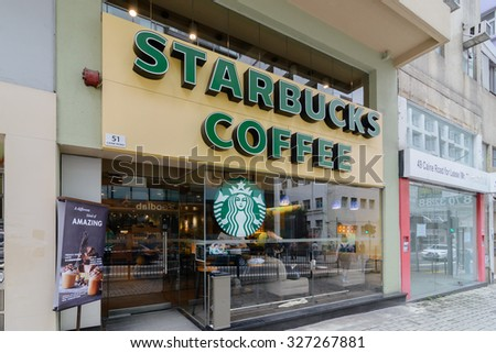 HONG KONG- AUG 5: Starbucks Coffee coffeehouse on October 13, 2015 in Hong Kong. Starbucks is the largest coffeehouse company in the world, with 19,435 stores in 58 countries (2012).