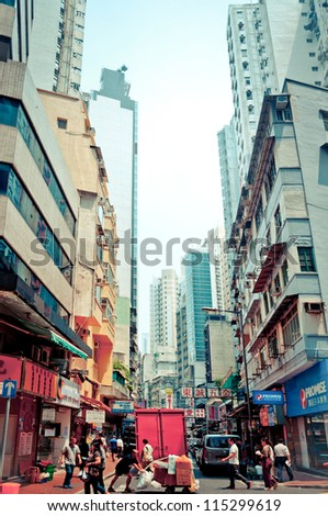 HONG KONG - AUGUST 01: Central District traffic and city life in this international financial center onAugust 01, 2012 in Hong Kong. The city is one of the most populated areas in the world