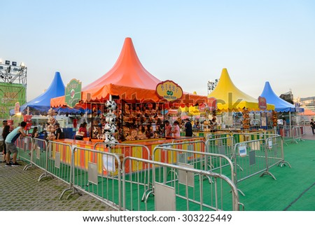 "HONG KONG - AUGUST 05, 2015: ""Lai Yuen Super Summer 2015"" in Central. ""Lai Yuen"" was opened in 1949 and closed in 1997 and finally re-open in 2015. It was once the largest amusement park in Hong Kong."