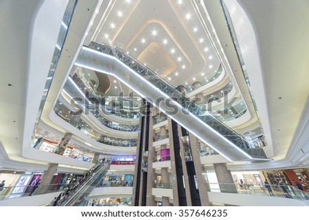 HONG KONG - AUGUST 12: Times Square is a major shopping centre on August 12, 2015 in Hong Kong. Consists of 83,700 square metres of retail space and two office towers. - stock photo