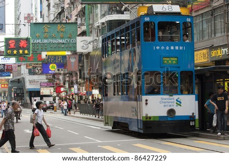 HONG KONG - AUGUST 23: Unidentified people using city tram in Hong Kong on August 23, 2007. Hong Kong tram is the only in the world run with double deckers and one of the main tourist attractions. - stock photo