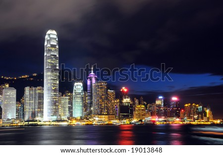 HONG KONG - AUGUST 23: View of the Hong Kong skyline shortly after sunset. - stock photo