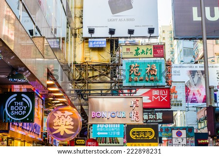 HONG KONG, CHINA - APR 10: Crowded street view on April 10, 2014 in Hong Kong, China. With 7M population and land mass of 1104 sq km, it is one of the most dense areas in the world.