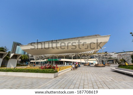 HONG KONG, CHINA - APR 12, 2014: Hong Kong Coliseum, also known as Hung Hom Coliseum is a multi-purpose indoor arena in Hong Kong. It was built by the Urban Council and inaugurated on 27 April 1983.