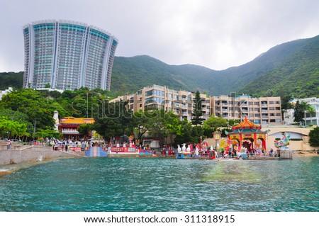 Hong Kong, China beachfront skyline at Repulse Bay - stock photo