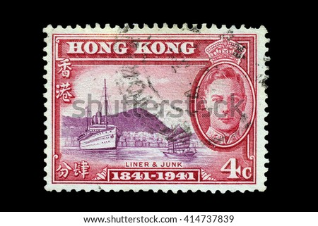 HONG KONG, CHINA, CIRCA 1943 - Post stamp with image of Georg the VI on the black background circa 1941 in Hong Kong, CHina