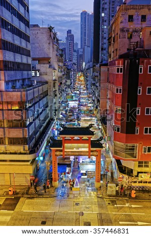 HONG KONG, CHINA - DEC 27, 2015: Crowded people walk through the market on December 27, 2015 in Mong Kok, Hong Kong. Mong Kok, Hong Kong is the highest population density place in the world. - stock photo