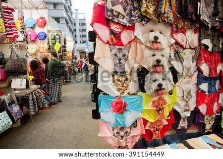 HONG KONG, CHINA - FEB 9: Street market with large selection of underwear for women with funny pictures of cats and dogs on February 9, 2016. More than 47 million tourists visit Hong Kong annually  - stock photo