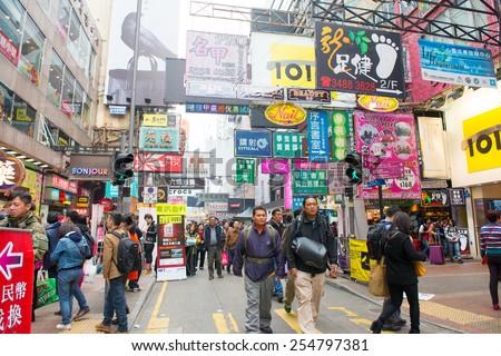 HONG KONG , CHINA - FEBRUARY 07, 2015 : Flea market on February 07 2015 in Hong kong. The flea market in Mongkok District is the most famous flea market in Hong Kong. - stock photo