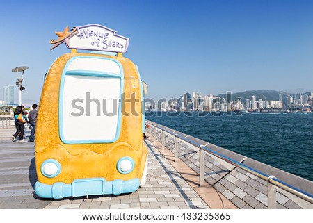 HONG KONG, CHINA - FEBRUARY 21: Toy bus at Avenue of Stars on 21 February, 2013 in Hong Kong, China. Avenue of Stars is a one of the most important tourist destination in Hong Kong. - stock photo