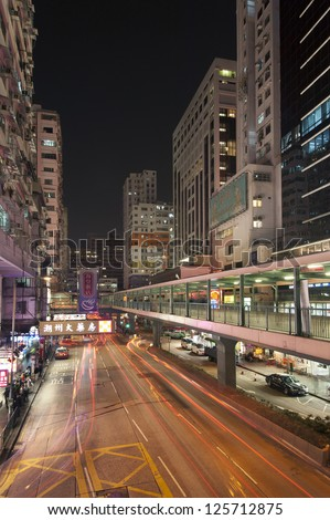 HONG KONG , CHINA - JAN. 16 : Mongkok District at night on Jan 16, 2013 in Hong Kong, China. Mongkok in Kowloon Peninsula is the most busy and overcrowded district in Hong Kong