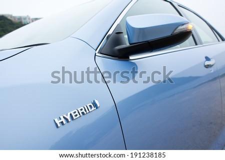 Hong Kong, China Jan 5, 2012 : Toyota Prius Hybrid logo on Jan 5 2012 in Hong Kong. - stock photo