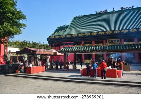 HONG KONG, CHINA - JAN 23, 2015 : View of Che Kung Temple on Jan 23, 2015 in Hong Kong, China. Che Kung Temple is landmark and the popular tourist attraction in Hong Kong. - stock photo
