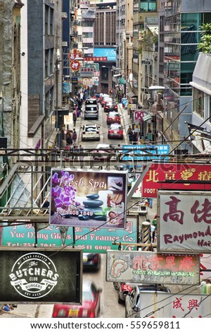 Hong Kong, China, January 10, 2017 Aerial view of one of the many streets on Hong Kong Island  with it's famous over head signs