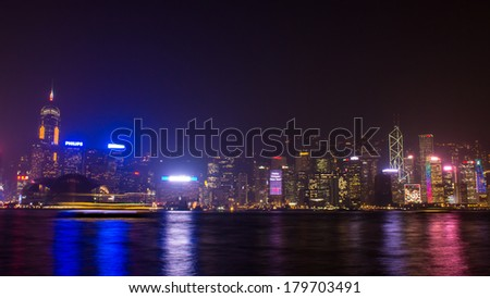 Hong Kong, China - January 17, 2014: Cityscape with famous landmark of Hong Kong night .Shooting from Avenue of Stars Kowloon