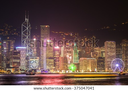 Hong Kong, China: 1 January 2016 Hongkong Cityscape, Hongkong Business Center District, Hong Kong, China