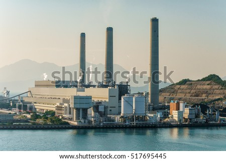 Hong Kong, China - January 25, 2016: Lamma Island Power Station is a coal and gas-fired power station in Po Lo Tsui and is the second largest coal-fired power station in Hong Kong