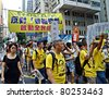 HONG KONG, CHINA - JULY 1: Hong Kong citizens/ people participated in the annual July 1 March demand for democracy from the government on July 1, 2011 in Hong Kong, China - stock photo