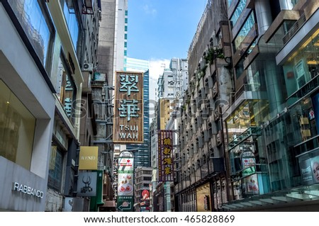 Hong Kong, China - July 1st. 2016 - Modern buildings in the streets of downtonw Hong Kong in China, Asia.