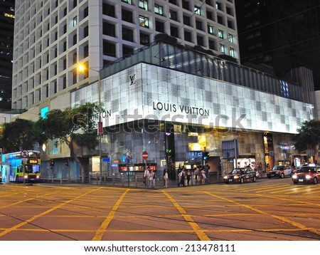 HONG KONG, CHINA - JUNE 8: Louis Vuitton flagship store on the Causeway Bay street in Hong Kong on June 8, 2012. Hong Kong is one of the two Special Administrative Regions of China.  - stock photo