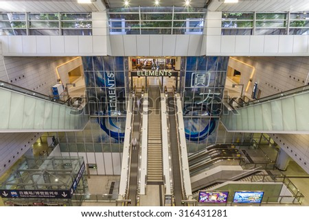 Hong Kong, China - June 16, 2015: View of interior of railway station connected to the Elements shopping mall in West Kowloon, Hong Kong.