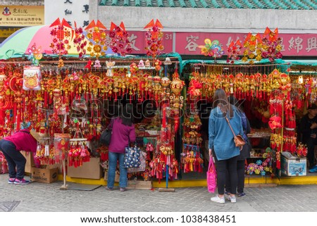 Hong Kong, China - March 01, 2018 : Stall selling religious decoration to customer in Wong Tai Sin temple in Hong Kong