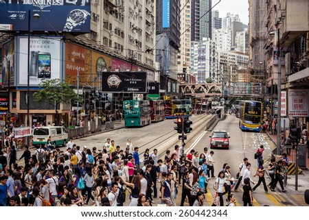 Hong Kong China May 22 2014 Stock Photo 260442344 ...