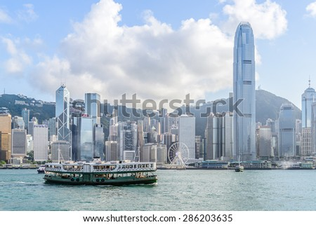 HONG KONG, CHINA â?? MAY 9: Hong Kong International Finance Centre 2, IFC 2 (415.8 m) on May 9, 2015. Hong Kong's tallest buildings and famous landmarks, completed in 2003. - stock photo