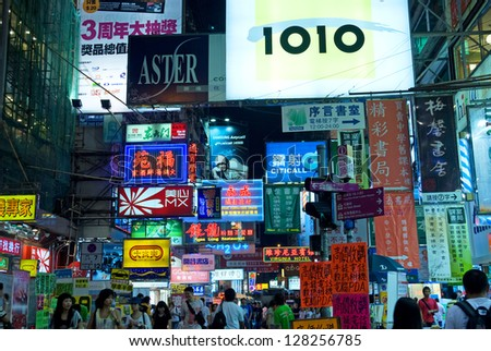 HONG KONG,CHINA�MAY 30: Unidentified peoples night shopping in Sai Yeung Choi Street in Kowloon. For shops closing after midnight, the area is famous for night shopping. May 30, 2008 Hong Kong, China - stock photo