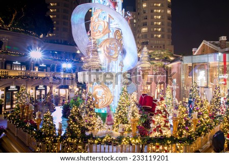 HONG KONG, CHINA - NOV 19: Christmas decorations in the streets on Nov 19, 2014 in Hong Kong, China. Hongkong is an international metropolis,Western culture has a strong. - stock photo