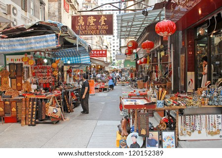 HONG KONG,CHINA-Â?Â? NOV. 17:  Shoppers at Cat Street historical market. Originally bazaar the market evolved into a famous place for antiques. November 17, 2007 in Hong Kong, China - stock photo