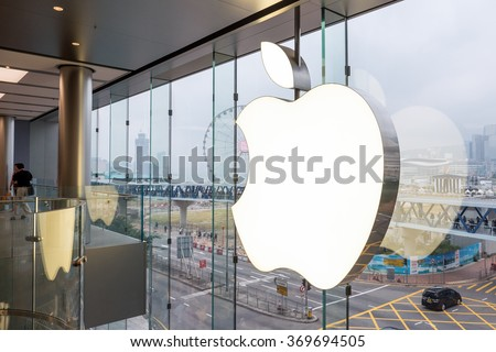 HONG KONG, CHINA - NOVEMBER 21, 2015: Apple Store interior view in Central District. Apple Inc. is an American multinational technology company headquartered in Cupertino, California.  - stock photo