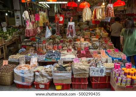 HONG KONG, CHINA - NOVEMBER 11, 2015: HONG KONG, CHINA - NOVEMBER 11, 2015: Miscellaneous (dried) foodstuff and other items being sold at the street market in Tai Po, Hong Kong, China.