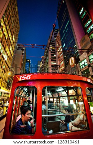 HONG KONG, CHINA - NOVEMBER 28: view on Hennessy Road, Hong Kong on november 28, 2011. Tram is one of the most popular means of transport in Hong Kong.