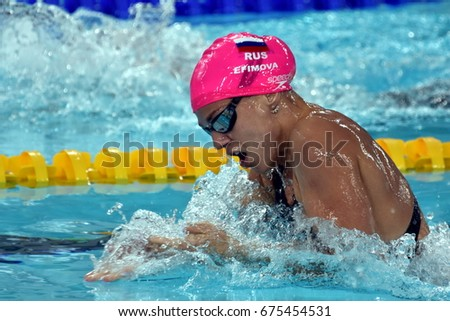 russian olympian and world champion breaststroke