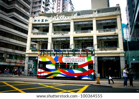 HONG KONG,CHINA-OCT 7 : Wo Cheong Pawn shop on Oct 7, 2010 in Hong kong,buildings constructed in 1888,is a heritage buildings. - stock photo
