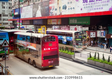 HONG-KONG, CHINA - OCTOBER 16 2010: Busy streets of city part in Kowloon district with people walking - stock photo