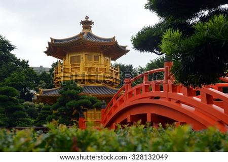 Hong Kong, China - October 3, 2015: Golden Pavilion of Absolute Perfection in Nan Lian Garden - stock photo