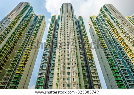 HONG KONG, CHINA - SEP 20 : Intensive residential buildings on Sep 20, 2015 in Hong Kong,Hong Kong is one of the world's most densely populated areas. - stock photo